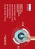Uso y abuso de las Tecnologías de la Información y la Comunicación por adolescentes. Un estudio representativo de la ciudad de Madrid