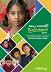 Small Voices Big Dreams 2019. La violencia contra la infancia explicada por niñas y niños